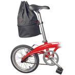 リクセンカウル マッチパック  リアバッグ(KM823) 【自転車】【バッグ】【リアバッグ】【リクセンカウル】