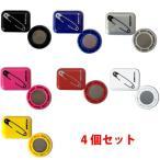 ビブビッツ Safety Pin 4個セット マグネット式ゼッケンホルダー
