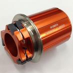 イーストン カセットボディR4 シマノ11S用(オレンジ) 【自転車】【ロードレーサーパーツ】【ホイール】【イーストン】