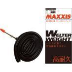 マキシス 24×1.9〜2.125 仏式(36mm) ウェルターウェイト チューブ