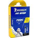 【特急】ミシュラン 700×18〜25C 仏式(52mm) AIR STOP A1  【自転車】【ロードレーサーパーツ】【チューブ】【ミシュラン】