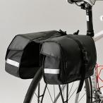 【急行】ミノウラ RC-1000 ロード・クロスバイク用キャリア専用パニアバッグ ターポリン