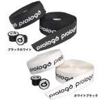 プロロゴ ワンタッチ バーテープ 【自転車】【ロードレーサーパーツ】【バーテープ】【プロロゴ】
