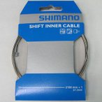 【特急】シマノ SUSシフトインナーケーブル 1.2×2100mm 1本 【自転車】【ロードレーサーパーツ】【ワイヤー類】