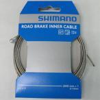 【特急】シマノ SUSロードブレーキインナーケーブル 1.6×2050mm 1本 【自転車】【ロードレーサーパーツ】【ワイヤー類】