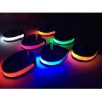 Yahoo!フィッシングジャパンヤフー店【オルルド釣具】 高輝度LED アームバンド「ヒカルドA」