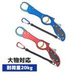 釣り具 フィッシュキャッチャー フィッシュグリップ ピストル型 「G-Catch」 オルルド釣具
