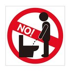 ステッカー 「立ちション禁止」 トイレ 便所 便器 目立つ 便利 シール ポイント消化
