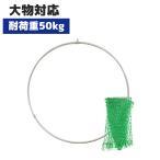 釣り具 玉網 タモ 超巨大 「アブソリュート」 80cm 90cm 100cm 頑丈 折りたたみ式