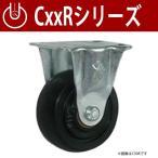 ゴム製キャスター C65R キャスター径:65φの画像