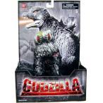 Godzilla ゴジラ Bandai バンダイ 6.5 Inch Classic Figure Hedorah フィギュア ダイキャスト 人形
