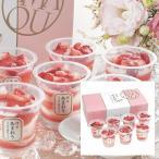 ショッピングアイスクリーム お中元 アイスクリーム スイーツ 人気「博多あまおうたっぷり苺のアイス」(7個)