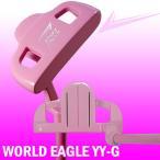 ワールドイーグル YY-G ガールズ パター 右用 5-8歳用 ゴルフ用品