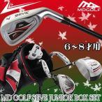 MD GOLF セベ ジュニア 子供用 ゴルフ クラブセット 6〜8才用 セベ・バレステロス 右用