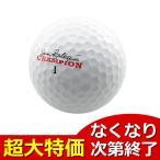 MD ゴルフ セベ チャンピオン ボール ホワイト 1球販売