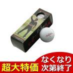 MD ゴルフ セベ チャンピオン ボール ホワイト スリーブ販売