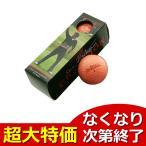 MD ゴルフ セベ チャンピオン ボール オレンジ スリーブ販売