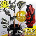 ワールドイーグル 5Z-BLACK メンズゴルフクラブ14点フルセット レッドバッグVer. 右用 送料無料