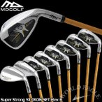 MD ゴルフ スーパーストロング ST メンズ アイアン8本セット フレックスR 送料無料