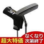 MD ゴルフ スーパーストロング ST メンズ パター ヘッドカバー付き/34インチ 右用