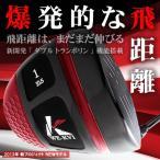 ワールドイーグル KIVAシリーズ KV1高反発ドライバー ルール適合外キバモデル 送料無料 右用