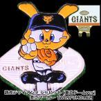 プロ野球 NPB!読売ジャイアンツ ジャビット 東京ドームver 直立マーカー W09FUM0182