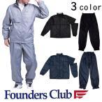 FOUNDERS CLUB レインウェアー FC-6520A メンズ用