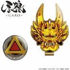 牙狼(GARO)クリップマーカー GRM001