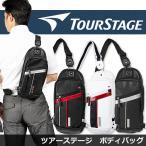 ツアーステージTOUR STAGE ボディバッグ TS-BDB0418