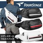 人気ブランド 斜めがけ たすき掛け、肩掛け ツアーステージ TOUR STAGE ウェストバッグ TS-WB0418