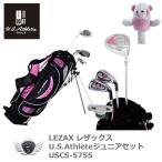 LEZAX レザックス U.S.Athleteジュニアセット 9歳〜12歳用 ピンク USCS-5755