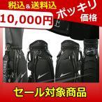 10,000円ポッキリ!ワールドイーグル キャディバッグ CBX001 ブラック 送料無料