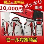 10,000円ポッキリ!ワールドイーグル キャディーバッグCBX003 ホワイト・レッド 送料無料