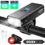 自転車 ライト 大容量 5200mAh USB充電式 LED 自転車ヘッドライト テールライト 高輝度IPX5防水  PSE認証済 懐中電灯 停電対応 地震対策 登山 夜釣り (ZXCD)