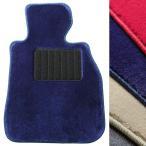 ショッピングfit フロアマット フィット H14/9〜H19 GD3、GD4 ワールドF1シリーズ・ブルー