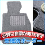 ショッピングDUNK ライフダンク H12/12〜H15/9 JB3、JB4 フロアマット ワールドF1シリーズ・グレー