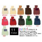 ショッピングDays フロアマット デイズルークス H26/2〜 B21A モザイクシリーズ・ベージュ