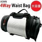 【ASMN】AO SI MAN NI 4WAY便利バック大容量 軽量 ウエストポーチ ウエストバッグ デイパック ナイロン アルミプレート 黒 07