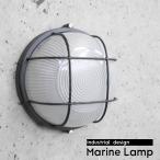 インダストリアル マリンランプ カプセルランプ 船舶 工業照明 壁掛け ブラケットライト ヴィンテージ 天井 デスク 丸型 黒 Z