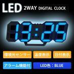 LED デジタル時計 掛け時計 置き時計 2way インダストリアル 男前 インテリア 白/青発光