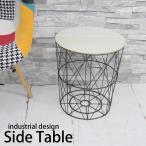 インダストリアルデザイン サイドミニテーブル インテリア 男前 アイアン ナイトテーブル ディスプレイラック ローテーブル ダイニング