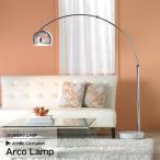 Midi Arco Curva アルコランプ アルコアーチ 大理石ベース デザイナーズ照明 フロアライト 北欧 白