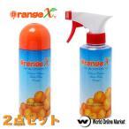 ショッピングオレンジ オレンジX容器セット 天然エコ洗剤 250ml オレンジエックス 住宅用・ペット用洗剤