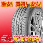 Yahoo!ワールドセレクト2号店限定特価 激安セール タイヤ 235/50R18 saferich セイフリッチ FRC26 新品 サマータイヤ 低燃費