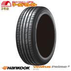 2021年製 165/40R16 ハンコック Ventus Prime3 K125 サマータイヤ 新品 HANKOOK ベンタス プライム スリー 165/40-16インチ 送料無料