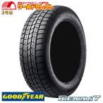 2021年製 4本セット 155/65R14 75Q グッドイヤー ICE NAVI 7 スタッドレスタイヤ 新品 日本製 GOODYEAR 冬 アイスナビ セブン 送料無料