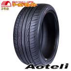 Yahoo!ワールドセレクト2号店限定特価 激安セール タイヤ 225/35R19 AOTELI オーテリー P607 新品 サマータイヤ