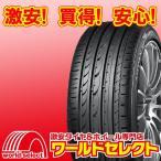 ヨコハマ ADVAN Sport Z P S 205 45RF17 84V