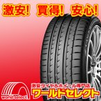 YOKOHAMA ヨコハマタイヤ  ADVAN SPORT アドバンスポーツ V105S Z P S V105SZPS 205 60RF16 92W