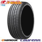 8%OFFクーポン配布中 送料無料 4本セット 235/50R18 ハンコック Laufenn S Fit AS LH01 サマータイヤ 新品 HANKOOK ラウフェン